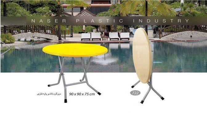 فروش میز پلاستیکی تاشو
