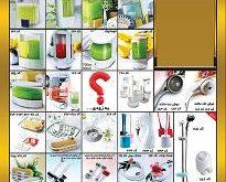 فروشگاه اینترنتی انواع سرویس پلاستیکی بهداشتی