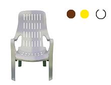 صندلی پلاستیکی رنگی راحتی