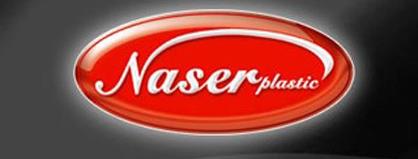 لیست محصولات شرکت ناصر