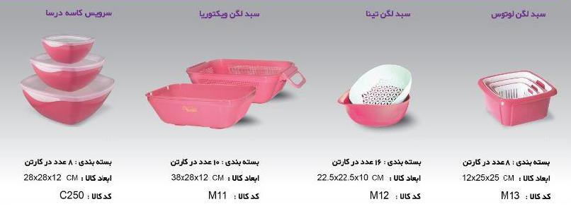 صادرات ظروف پلاستیکی