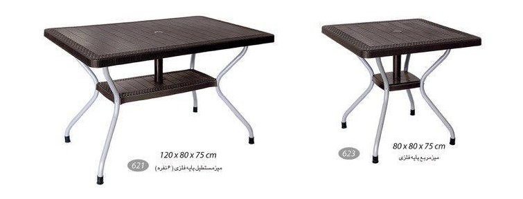 قیمت خرید میز صندلی
