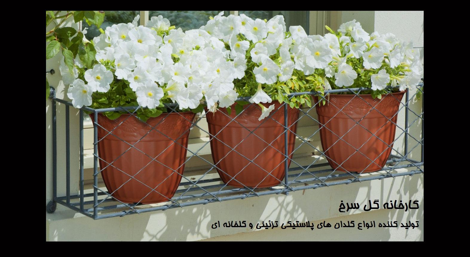 فروش گلدان پلاستیکی مستطیل