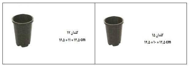 خرید اینترنتی گلدان پلاستیکی
