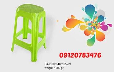 چهارپایه پلاستیکی پایه بلند