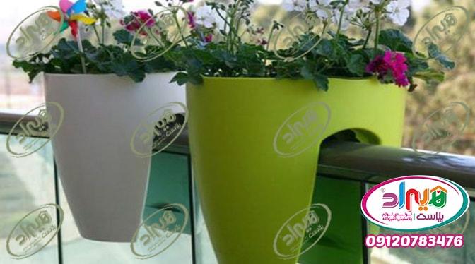 قیمت گلدان پلاستیکی نرده ای