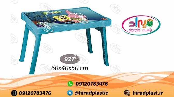 میز پلاستیک کودک