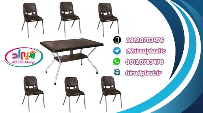 مرکز فروش میز و صندلی پلاستیکی