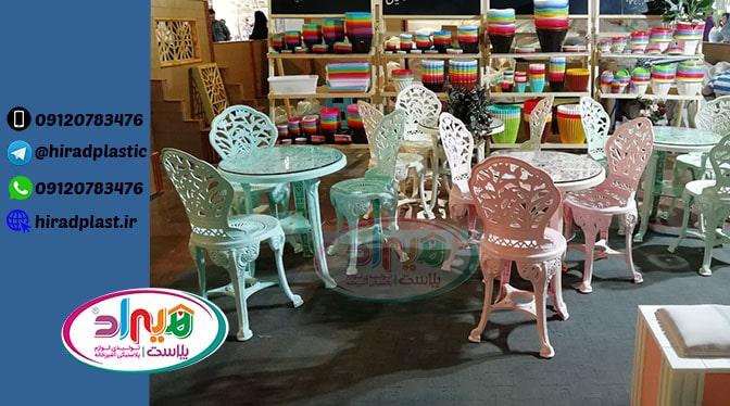 میز و صندلی پلاستیکی کلاسیک