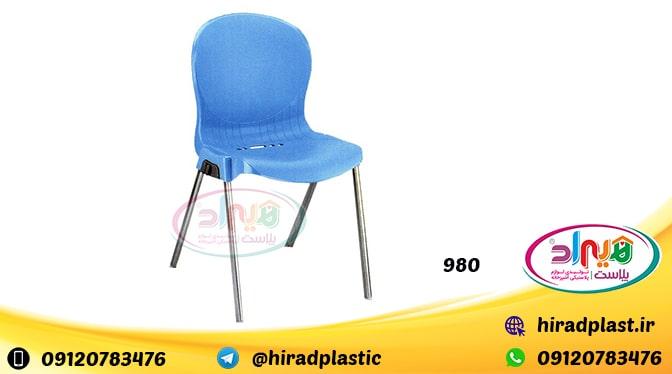 صندلی پلاستیکی انتظار