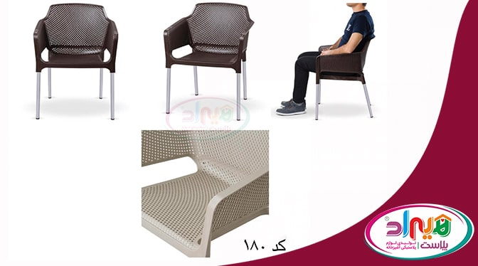صندلی پلاستیکی حیاطی