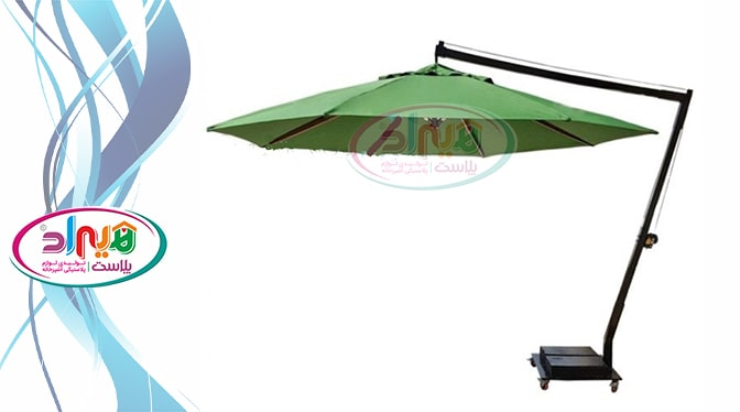 سایبان چتری قطر 2/5 متر مربع پلاستیکی